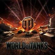 Вторая мировая война танки