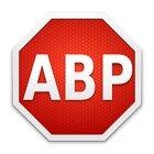 Скачать Adblock Plus бесплатно