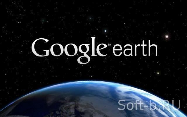 гугл планета земля онлайн