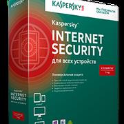 Касперский Антивирус с официального сайта