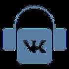 Программы для скачивания музыки и видео с Контакта