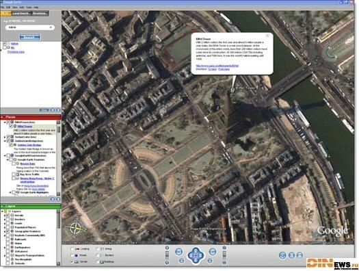 Maps google com позволяет