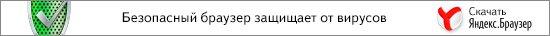 Скачать яндекс браузер 2014 года