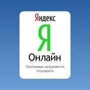 Я Онлайн бесплатная программа Ya online на русском языке