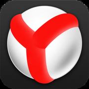 Яндекс Браузер — бесплатный